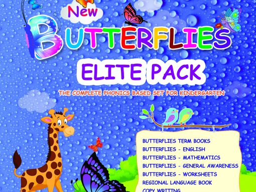 New Butterflies Elite Pack LKG